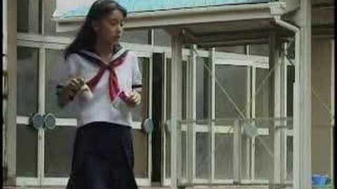 Katasumi