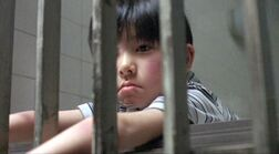 004GRD Yuya Ozeki 003