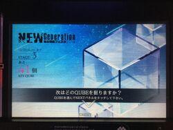 Natsu no new gen2016