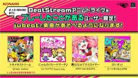 Qubell BeatStream PL01