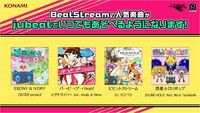 Qubell BeatStream DE01