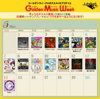 Qubell GMW02