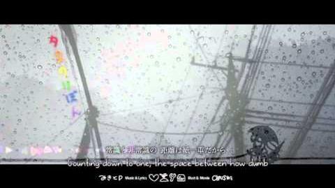 Yuudachi no Ribbon (English Cover)【JubyPhonic ft. dj-Jo】 夕立のりぼん