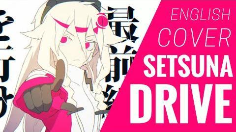 Setsuna Drive (English Cover)【JubyPhonic】セツナドライブ