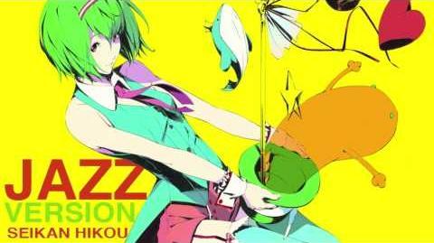 Cover【JubyPhonic】Seikan Hikou Jazz ver. Platina Jazz