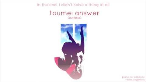 Toumei Answer Short Piano Outtake (English Cover)【JubyPhonic】透明アンサー