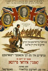 YiddishCanadaWW1
