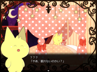 Mogeko Castle Remake1