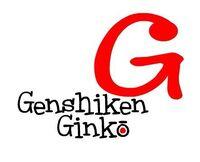 Emblema Genshiken Ginko Wikijugger