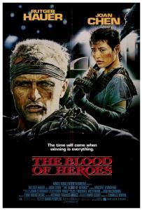 Poster Sangre de los Héroes The Blood of Heroes Inglés