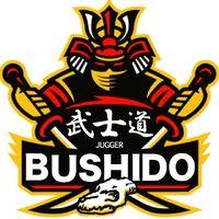 Bushido Emblema Wikijugger