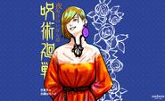 Second Light Novel Full Image