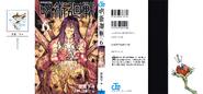 Volume 06 Full Cover