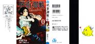 Volume 00 Full Cover