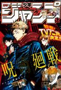 Shonen Jump 2019-52