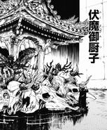 Sukuna's Demonic Feretory