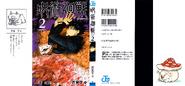 Volume 02 Full Cover