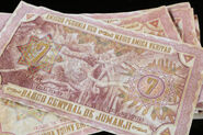 Jumanji Bank Notes 2