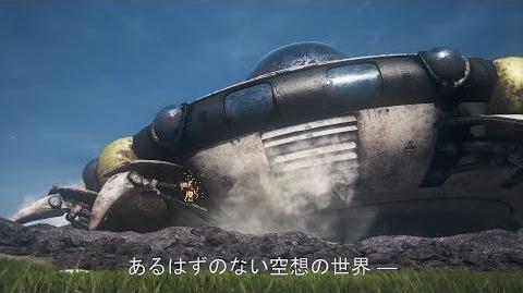 PlayStation(R)4 Xbox One「JUMP FORCE」ティザーPV