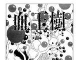 Blood-Bubble Bushes (story)