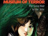 Museum of Terror vol. 3