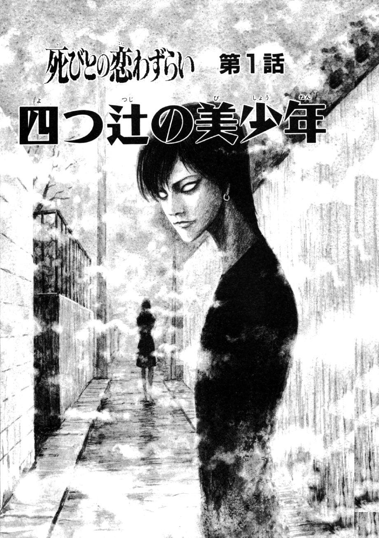 [Mangaka] Junji Ito Latest?cb=20100609023433