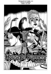 House of the marionettes story