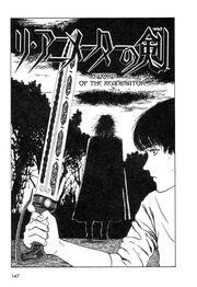 Sword of the reanimator