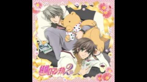 Junjou Romatica OST.1 Track 4 Kimi = Hana Piano Ver.