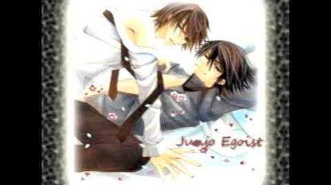 Junjou Romatica OST.1 track 6 Junjou Egoist-0