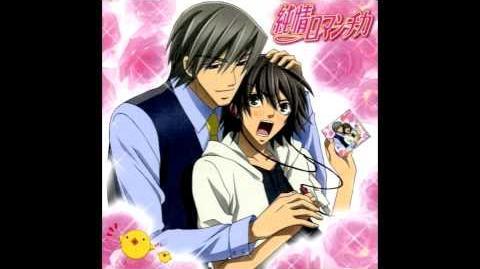 Junjou Romantica OST.1 Track 21 ..