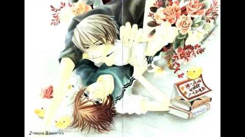 Junjou Romantica OST.1 Track 27 Kimi To Tension
