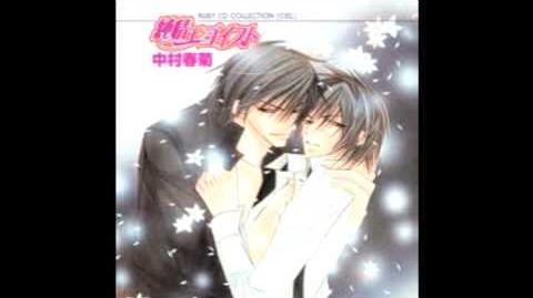 Junjou Romatica OST.1 track 8 Yorokobi no Shunkan