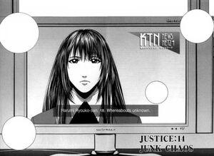Justice 14