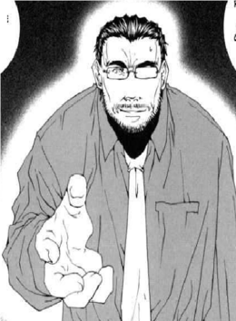 Kougami Haruhiko