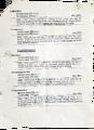 DPG - Dino Info - Page 9