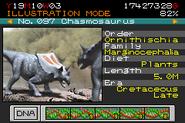 Jurassic Park III - Park Builder 097