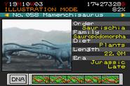 Jurassic Park III - Park Builder 056