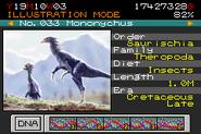 Jurassic Park III - Park Builder 033