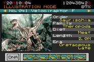Jurassic Park III - Park Builder 01