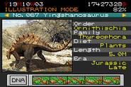 Jurassic Park III - Park Builder 067