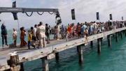 Embarcadère de l'embarquement pour le Ferry