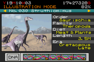 Jurassic Park III - Park Builder 030