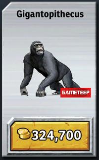 File:Jurassic-Park-Builder-Gigantopithecus.png