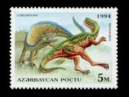Segi Stamp of Azerbaijan 246
