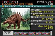 Jurassic Park III - Park Builder 066