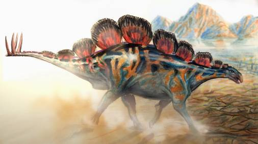 Wuerhosaurus