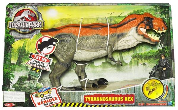 Jurassic Park 2k9 Jurassic Park Wiki Fandom Powered By Wikia