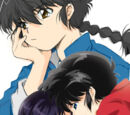 Brother, Akane is Mine!