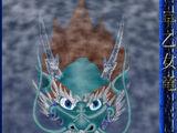 Comes the Cold Dragon